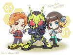 1girl 2boys blue_eyes brown_eyes brown_hair character_name chibi copyright_name hiden_aruto humagear_headphones is_(kamen_rider_01) kamen_rider kamen_rider_01_(series) kamen_rider_zero-one multiple_boys pointing pointing_at_viewer power_armor red_eyes shokkaa_(shmz61312)