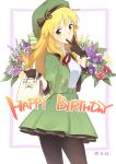 1girl bag black_bow black_gloves black_legwear blonde_hair blush bow closed_mouth collared_shirt cowboy_shot dated gloves green_eyes green_headwear green_jacket green_skirt gulim handbag happy_birthday hat hat_bow highres holding holding_bag hoshii_miki jacket layered_skirt long_hair looking_at_viewer miniskirt neck_ribbon open_clothes open_jacket pantyhose red_ribbon ribbon shirt skirt smile solo standing striped striped_bow v very_long_hair white_shirt wing_collar