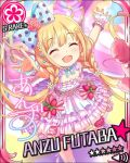 blonde_hair blush character_name closed_eyes dress futaba_anzu idolmaster idolmaster_cinderella_girls long_hair smile stars twintails