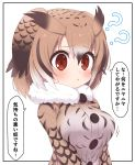 1girl ? bird_girl bird_wings blush brown_hair buttons coat commentary_request eurasian_eagle_owl_(kemono_friends) eyebrows_visible_through_hair fur_collar grey_hair head_wings highres kemono_friends long_sleeves multicolored_hair owl_ears ransusan red_eyes shirt short_hair solo sweatdrop translation_request white_shirt wings winter_clothes winter_coat
