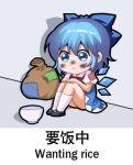 (9) 1girl :< bag blue_eyes blue_hair bow bowl chibi cirno commentary_request dirty dirty_face hair_bow ice ice_wings lowres meme patches shadow shangguan_feiying short_hair sitting solo touhou translation_request wings