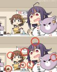 bangs breasts brown_hair chitose_(kantai_collection) chiyoda_(kantai_collection) hamu_koutarou highres kantai_collection multiple_girls open_mouth purple_hair short_hair smile spoilers spot_the_differences