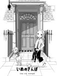1girl animal closed_mouth clothed_animal copyright_name dog door from_side greyscale hair_ornament hairclip hands_in_pockets highres inu_no_sanpo leash long_hair looking_at_viewer masuda_(yousaytwosin) monochrome outdoors shirt shoes short_sleeves shorts smile solo suspender_shorts suspenders