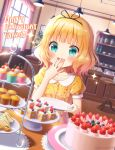 1girl :d bangs blonde_hair blue_eyes blunt_bangs blush breasts cake cherry collarbone commentary_request covering_mouth cupcake curtains day dress eyebrows_visible_through_hair food fruit gochuumon_wa_usagi_desu_ka? hair_ribbon hand_over_own_mouth happy_birthday highres holding holding_plate indoors kirima_sharo looking_at_object mozukun43 open_mouth plate ribbon shiny shiny_hair short_hair short_sleeves small_breasts smile solo strawberry tears twitter_username wavy_hair yellow_dress