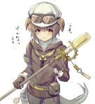 1boy animal_ears arknights blush brown_eyes brown_hair cowboy_shot dog_ears dog_tail eyebrows_visible_through_hair gloves goggles goggles_on_headwear greyy_(arknights) holding hood hood_down jacket looking_at_viewer male_focus simple_background solo standing tail tears translation_request white_background yoruhachi zipper_pull_tab