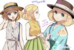 1girl :d alternate_costume aqua_eyes bag bangs blonde_hair blue_kimono blush blush_stickers boater_hat bracelet breasts brown_headwear closed_mouth commentary contemporary dress eyelashes flower from_side green_skirt hair_flower hair_ornament hairclip hand_in_hair handbag hat highres japanese_clothes jewelry kimono looking_at_viewer multiple_views obi open_mouth parted_bangs pinstripe_pattern pointy_ears princess_zelda ribbed_sweater sash short_hair shuri_(84k) simple_background skirt sleeveless sleeveless_dress sleeveless_sweater small_breasts smile straw_hat striped sweater the_legend_of_zelda the_legend_of_zelda:_breath_of_the_wild the_legend_of_zelda:_breath_of_the_wild_2 thick_eyebrows translated turtleneck turtleneck_sweater vertical-striped_dress vertical_stripes white_background white_dress wing_collar yellow_sweater yukata