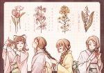 4girls bow braid braiding_hair brown_hair flower frame grid_background hair_bow hairdressing japanese_clothes kimono long_hair multiple_girls obi original profile sash smile umeya_mika