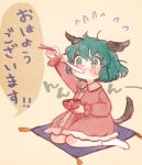 1girl animal_ears arm_up bangs beige_background bowl bright_pupils chopsticks dog_ears dog_tail dot_nose eating eyebrows_visible_through_hair flying_sweatdrops food food_in_mouth frilled_sleeves frills full_body green_eyes green_hair hair_between_eyes hand_up holding holding_bowl holding_chopsticks kasodani_kyouko long_sleeves mochi muted_color no_shoes puffy_sleeves seiza short_hair sitting socks solo speech_bubble sweat tail tareme tassel touhou translation_request v-shaped_eyebrows wavy_hair white_footwear yujup