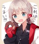 1girl aa_(sin2324) azur_lane bangs blue_eyes blush border chocolate_doughnut coat commentary_request denver_(azur_lane) doughnut food gloves grey_hair hair_between_eyes hair_tie holding holding_food long_sleeves low_twintails medium_hair open_clothes open_coat open_mouth red_gloves solo sprinkles twintails upper_body white_background