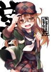 1girl :d argyle belt black_sailor_collar black_serafuku blush brown_belt brown_eyes brown_hair character_name checkered checkered_skirt cowboy_shot crescent crescent_moon_pin eyebrows_visible_through_hair glasses hair_between_eyes kantai_collection long_hair mochizuki_(kantai_collection) neckerchief nigo open_mouth pleated_skirt red-framed_eyewear sailor_collar school_uniform serafuku simple_background skirt smile solo twitter_username white_background white_neckwear