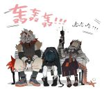 1girl 2boys animal_ears arknights bangs bench dragon_tail energy_drink faust_(arknights) holding horns hung_(arknights) jacket long_hair long_sleeves monster_energy multiple_boys park_bench pointy_ears saria_(arknights) short_hair silver_hair simple_background sitting tail translation_request weapon white_hair yuyanshu13
