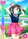 black_hair blush character_name dress long_hair love_live!_school_idol_festival love_live!_school_idol_project red_eyes smile twintails wink yazawa_nico