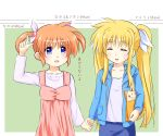 2girls angry annoyed blonde_hair blue_eyes blush closed_eyes couple fate_testarossa hair_ornament hair_ribbon height_conscious height_difference holding_hands kerorokjy long_hair lyrical_nanoha mahou_shoujo_lyrical_nanoha mahou_shoujo_lyrical_nanoha_a's multiple_girls open_mouth orange_hair pink_ribbon ribbon short_twintails simple_background takamachi_nanoha translation_request twintails white_ribbon yuri