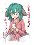 1girl apple_inc. bag blush cellphone commentary_request eyebrows_visible_through_hair green_eyes green_hair holding holding_phone iphone karu0000 kasodani_kyouko long_sleeves looking_at_object looking_at_phone open_mouth phone short_hair simple_background smartphone smile solo sparkling_eyes touhou translation_request white_background
