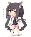 1girl absurdres animal_ear_fluff animal_ears ass bangs bare_arms bare_legs bare_shoulders barefoot black_hair blue_swimsuit blush bow breasts cat_ears cat_girl cat_tail chibi commentary_request eyebrows_visible_through_hair from_behind full_body green_eyes hair_between_eyes hair_bow hana_kazari highres karyl_(princess_connect!) long_hair looking_at_viewer looking_back low_twintails one-piece_swimsuit parted_lips princess_connect! princess_connect!_re:dive purple_bow ringlets school_swimsuit shadow small_breasts solo swimsuit tail translation_request twintails very_long_hair white_background