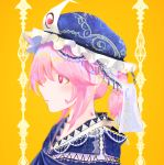 1girl absurdres bangs blue_kimono commentary earrings english_commentary frilled_hat frills from_side hair_between_eyes hat heart highres huge_filesize japanese_clothes jewelry kimono medium_hair mob_cap parted_lips pink_eyes pink_hair portrait profile saigyouji_yuyuko simple_background solo star_(symbol) star_earrings touhou uniuni_nurunuru yellow_bag