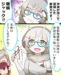 3_3 3girls ahoge asashimo_(kantai_collection) black_hair blue-framed_eyewear blue_eyes blush_stickers brown_hair grey_hair headphones kantai_collection long_hair mitchell_(dynxcb25) multiple_girls off_shoulder okinami_(kantai_collection) open_mouth pale_skin shinkaisei-kan smile supply_depot_hime translation_request turn_pale upper_body yellow_eyes