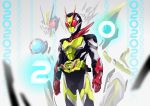1boy absurdres antennae armor bodysuit character_name commentary helmet henshin highres kamen_rider kamen_rider_01_(series) kamen_rider_zero-two male_focus number otokamu power_armor red_eyes rider_belt solo standing transformation