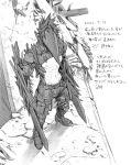 1boy bare_chest blade crack cracked_floor dated greyscale hatching_(texture) highres male_focus mask monochrome navel nipples original outdoors rubble scratches solo spiky_hair standing survival_yaiba toned weapon