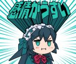1girl aqua_eyes black_hair blush bow chibi emphasis_lines gothic_lolita gundam gundam_build_divers gundam_build_divers_re:rise headdress kamizono_(spookyhouse) lolita_fashion may_(gundam_build_divers_re:rise) pout red_bow solo v-shaped_eyebrows