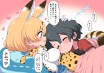 2girls animal_ears bare_shoulders black_gloves black_hair blanket blonde_hair blush bow bowtie closed_eyes commentary_request elbow_gloves extra_ears eyebrows_visible_through_hair gloves heart high-waist_skirt highres kaban_(kemono_friends) kemono_friends lying_on_person multiple_girls no_hat no_headwear pillow print_gloves print_neckwear print_skirt ransusan red_shirt serval_(kemono_friends) serval_ears serval_print serval_tail shirt short_hair skirt sleeveless t-shirt tail translation_request white_shirt yellow_eyes