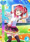 blush character_name green_eyes kurosawa_ruby love_live!_school_idol_festival love_live!_sunshine!! pink_hair shirt short_hair