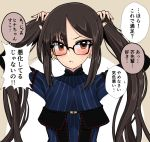 1girl bangs black_gloves blush breasts brown_eyes brown_hair consort_yu_(fate) ear_piercing earrings elbow_gloves fate/grand_order fate_(series) fingernails glasses gloves hinomaru_(futagun) holding holding_hair jewelry long_hair long_sleeves looking_at_viewer medium_breasts open_mouth piercing solo speech_bubble striped translation_request twintails