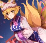 1girl animal_ears blonde_hair blue_tabard closed_mouth dress fox_ears fox_tail frills goma_(u_p) hands_in_opposite_sleeves hat kitsune kyuubi leaning_forward looking_at_viewer multiple_tails pillow_hat raised_eyebrow sky smile solo star_(sky) starry_sky tabard tail tassel touhou white_dress yakumo_ran yellow_eyes