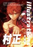 1boy cape cover cover_page emiya_shirou english_text eyebrows_visible_through_hair fate/grand_order fate_(series) highres holding holding_cape igote japanese_clothes limited/zero_over looking_at_viewer male_focus moto_(otemoto02) orange_hair revealing_clothes sengo_muramasa_(fate) smile yellow_eyes