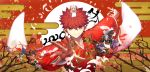 1boy absurdres alternate_costume artoria_pendragon_(all) chinese_new_year emiya_shirou eyebrows_visible_through_hair fate/grand_order fate_(series) happy_new_year highres japanese_clothes kimono looking_at_viewer male_focus moto_(otemoto02) new_year orange_hair petals rat sengo_muramasa_(fate) solo tree_branch upper_body yellow_eyes