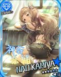 blush brown_eyes brown_hair character_name dress idolmaster idolmaster_cinderella_girls kamiya_nao long_hair off_shoulder stars