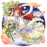 1girl bamboo bangs cosplay dress floating_hair flying full_body highres kaguya_hime kaguya_hime_(cosplay) long_hair long_sleeves official_art outstretched_arms outstretched_hand red_eyes redhead shiny shiny_hair sky solo star_(sky) star_(symbol) starry_sky swept_bangs sword_art_online sword_art_online:_memory_defrag tanabata tied_hair tiese_schtrinen transparent very_long_hair wide_sleeves yellow_dress
