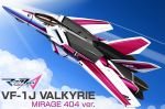 canopy clouds condensation_trail energy_cannon flying gradient_sky highres light_rays logo macross macross_delta mecha mirage_farina_jenius original planet roundel sky sun sunbeam sunlight user_jgtn3857 variable_fighter vf-1 vf-1ex vf-1j