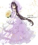 1boy absurdres androgynous bangs black_eyes black_hair bouquet bridal_veil closed_mouth detached_sleeves diadem dress floating_hair flower frilled_dress frills from_side hair_between_eyes highres holding holding_bouquet kirito_(sao-ggo) layered_dress long_dress long_hair long_sleeves looking_at_viewer otoko_no_ko rose sau_(bluepoper) shiny shiny_hair sketch sleeveless sleeveless_dress smile solo strapless strapless_dress sword_art_online veil very_long_hair wedding_dress white_background white_dress white_sleeves yellow_flower yellow_rose