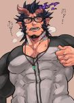 1boy abs bara beard black_hair chest chun_(luxtan) covered_abs covered_nipples facial_hair fang glasses horns jewelry looking_at_viewer male_focus muscle necklace nipple_tweak pectorals sexually_suggestive shirt simple_background smile solo takemaru_(tokyo_houkago_summoners) tight_shirt tokyo_houkago_summoners v-neck