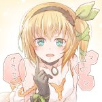 1girl :d aqua_eyes bangs black_gloves black_hairband blonde_hair bow choker collarbone dress edna_(tales) gloves green_bow green_ribbon hair_between_eyes hair_bow hair_ribbon hairband looking_at_viewer mishiro_(andante) off_shoulder open_mouth ribbon shiny shiny_hair short_hair side_ponytail simple_background sketch sleeveless sleeveless_dress smile solo tales_of_(series) tales_of_zestiria upper_body white_background white_dress wrist_ribbon