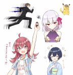 1boy 3girls ahoge arm_up armlet armor azuuru bangs bare_shoulders bikini_armor black_suit blue_hair blue_kimono blush breasts brown_eyes brown_hair bug cassock cicada closed_eyes collar crossed_bangs detached_sleeves detective_pikachu detective_pikachu_(character) dress earrings fate/grand_order fate_(series) gen_1_pokemon hair_ribbon hatted_pokemon highres idolmaster idolmaster_shiny_colors insect japanese_clothes jewelry kama_(fate/grand_order) kimono komiya_kaho kotomine_kirei long_hair looking_at_viewer metal_collar morino_rinze multiple_girls obi open_clothes open_shirt pikachu pink_ribbon pokemon priest purple_dress purple_sleeves rasputin_(fate/grand_order) red_eyes redhead ribbon running sash short_hair short_sleeves silver_hair simple_background small_breasts smile sparkling_eyes squiggle white_background wrinkled_frown_(detective_pikachu)