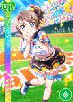 blue_eyes blush character_name grey_hair love_live!_school_idol_festival love_live!_sunshine!! shirt short_hair smile watanabe_you