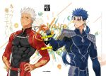 2boys archer armor artist_name blue_hair blush bodysuit closed_mouth commentary_request cover cover_page cu_chulainn cu_chulainn_(fate)_(all) doujin_cover fate/grand_order fate/stay_night fate_(series) g0ringo hand_on_hip highres lancer long_hair looking_at_another looking_to_the_side low_tied_hair multiple_boys muscle necklace_pull one_eye_closed ponytail red_eyes standing sweatdrop white_hair yaoi