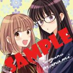 2girls :d :o artist_name bangs black-framed_eyewear black_hair blue_cardigan blush book brown_eyes brown_sailor_collar brown_shirt cardigan commentary_request eyebrows_visible_through_hair floral_background from_side glasses himawari-san himawari-san_(character) holding holding_book kazamatsuri_matsuri light_brown_hair long_hair looking_at_viewer multiple_girls neckerchief official_art open_cardigan open_clothes open_mouth red_neckwear sailor_collar sample school_uniform serafuku shirt short_hair smile sugano_manami upper_body violet_eyes white_shirt yellow_background