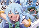 1girl aqua_(konosuba) blue_eyes blue_hair blue_shirt blush bow clouds cloudy_sky commentary_request day detached_sleeves eyebrows_visible_through_hair frog fujitaka_nasu green_bow hair_between_eyes kono_subarashii_sekai_ni_shukufuku_wo! long_hair open_mouth shirt sky sleeveless sleeveless_shirt tearing_up tongue tongue_out white_sleeves