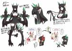 2girls black_hair black_sclera black_tail blood breasts censored character_sheet damaged demon_girl demon_tail dress english_text green_eyes juugoya_(zyugoya) large_breasts long_hair lorem_(musuko_ga_kawaikute_shikatanai_mazoku_no_hahaoya) merii_(musuko_ga_kawaikute_shikatanai_mazoku_no_hahaoya) multiple_girls musuko_ga_kawaikute_shikatanai_mazoku_no_hahaoya pointy_ears prototype regeneration ribbed_dress siblings smile speech_bubble tail tentacles thighs white_hair