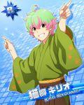 blonde_hair character_name green_eyes idolmaster idolmaster_side-m kimono nekoyanagi_kirio short_hair smile
