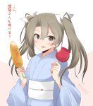1girl alternate_costume blue_kimono candy_apple commentary_request corn food green_eyes grey_hair hair_ribbon icesherbet japanese_clothes kantai_collection kimono long_hair ribbon solo translation_request twintails two-tone_background upper_body white_ribbon yukata zuikaku_(kantai_collection)