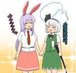 2girls animal_ears bare_arms black_hairband blush bow bowtie closed_eyes facing_another ghost green_skirt green_vest grey_hair hair_between_eyes hairband highres holding_hands katana konpaku_youmu konpaku_youmu_(ghost) koyama_shigeru laughing long_hair multiple_girls necktie open_mouth purple_hair rabbit_ears reisen_udongein_inaba scabbard sheath sheathed shirt short_hair short_sleeves side-by-side skirt skirt_set smile standing sword touhou vest weapon