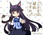 animal_ear_fluff animal_ears bangs black_skirt blue_vest blunt_bangs blush brown_headwear closed_mouth collared_shirt commentary_request cosplay crossover deerstalker eyebrows_visible_through_hair hair_ornament hat holding holding_tray kafuu_chino kafuu_chino_(cosplay) kasumi_(princess_connect!) long_hair long_sleeves looking_at_viewer miicha plaid_headwear pointing pointing_at_viewer princess_connect! princess_connect!_re:dive purple_hair rabbit_house_uniform shirt skirt smile sparkle tippy_(gochiusa) tray twitter_username uniform unmoving_pattern very_long_hair vest violet_eyes white_background white_shirt x_hair_ornament