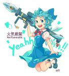 1girl absurdres aqua_eyes blue_bow blue_dress blue_footwear bobby_socks bow charm_(object) cirno detached_wings dress english_text full_body hair_bow highres holding holding_weapon ice ice_wings loafers looking_at_viewer neck_ribbon open_mouth panzerfaust_3 red_neckwear ribbon rocket_launcher shima_(landsuzume) shirt shoes short_hair short_sleeves simple_background smile socks solo touhou weapon white_background white_legwear white_shirt wings