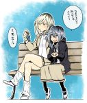 2girls @_@ alternate_eye_color alternate_hair_color alternate_hairstyle bench black_hair black_hoodie black_legwear black_neckwear blazer blonde_hair charm_(object) collared_shirt commentary_request crossed_legs green_eyes grey_eyes highres holding holding_charm hood hood_down hoodie jacket kuroki_tomoko long_hair long_skirt looking_at_another looking_at_object medium_hair multicolored_hair multiple_girls necktie one_eye_closed open_clothes open_hoodie open_jacket open_mouth outline own_hands_together pantyhose pleated_skirt school_uniform shirt shoes silver_hair sitting skirt speech_bubble sweatdrop translation_request tsunamino_yuu two-tone_hair uwabaki watashi_ga_motenai_no_wa_dou_kangaetemo_omaera_ga_warui! wavy_mouth white_footwear white_outline white_shirt yellow_jacket yellow_skirt yoshida_masaki