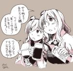 2girls alcohol bangs blush bottle braid cropped_torso cup dated drinking_glass greyscale hair_between_eyes hat holding kantai_collection long_hair long_sleeves mini_hat monochrome mug multiple_girls nagumo_(nagumon) open_mouth pola_(kantai_collection) signature speech_bubble sweat translation_request wine wine_glass zara_(kantai_collection)