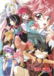 1990s_(style) 3boys 4girls bakuretsu_hunters bangs black_hair black_skirt blonde_hair blue_dress blunt_bangs bracer brown_legwear brown_shirt carrot_glace china_dress chinese_clothes chocolate_misu closed_eyes constricted_pupils copyright_name daughter_(bakuretsu_hunters) double_bun dress earrings eyebrows_visible_through_hair feathered_wings gateau_mocha gotou_keiji green_eyes grin headdress holding holding_eyewear jacket jewelry kanure_stella laughing long_hair loose_clothes loose_shirt marron_glace multiple_boys multiple_girls nervous official_art open_clothes open_hand open_jacket open_mouth outstretched_arm pencil_skirt pink_hair pointy_ears purple_hair redhead round_eyewear shirt short_hair silver_hair skirt sleeveless sleeveless_dress slit_pupils smile sweatdrop thigh-highs tira_misu white_wings wings wristband